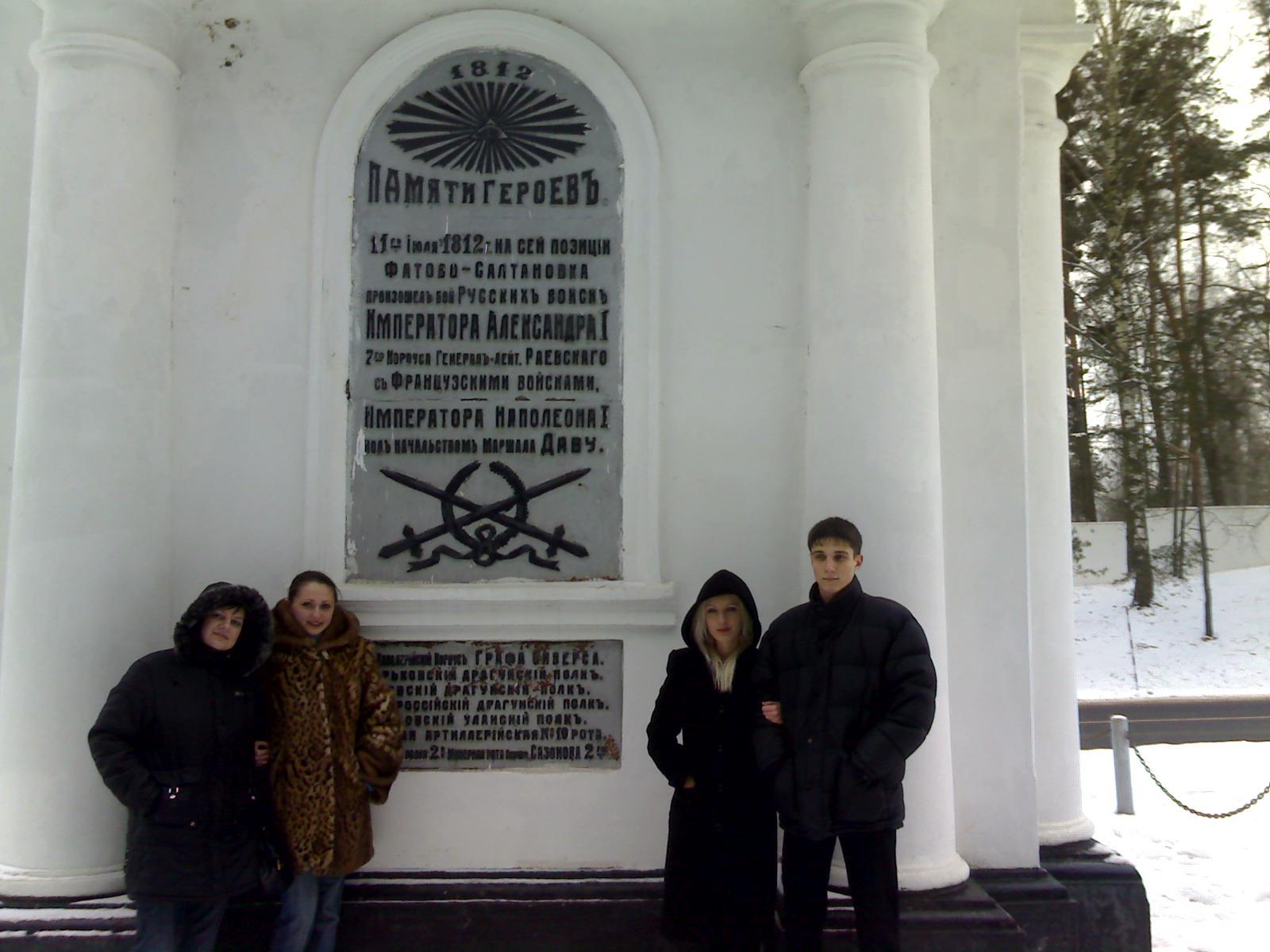 белорусско российский университет знакомства
